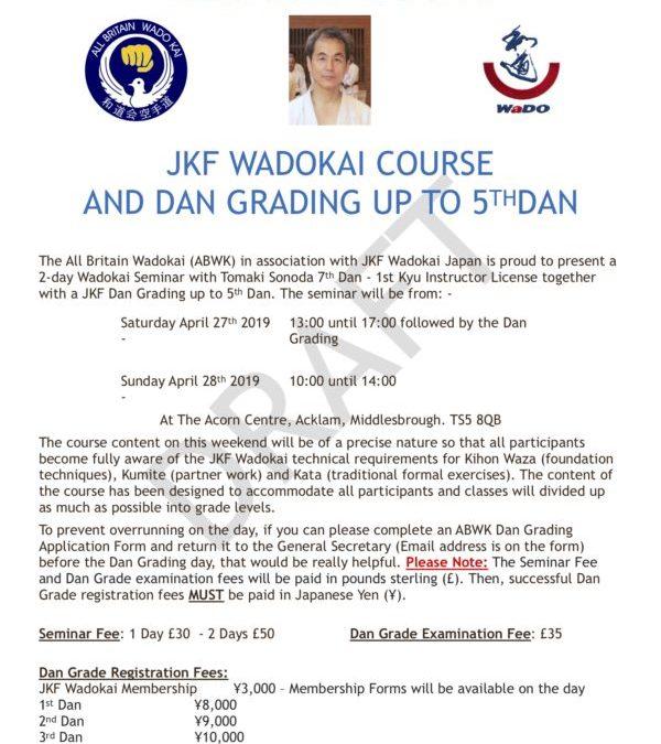 Sonoda Seminar and 5th Dan Grading